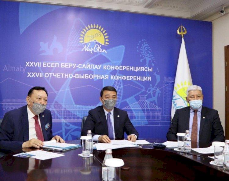 Алматы занимает первое место в республике по количеству первичных организаций Nur Otan