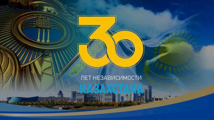 «Независимый Казахстан: история и современность»