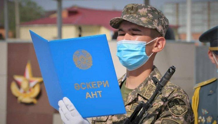 Казахстанские новобранцы принесли присягу на верность Родине
