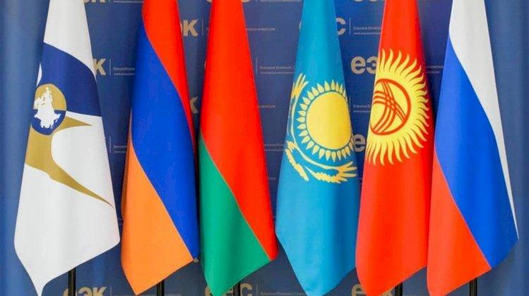 Названа дата заседания ВЕЭС под председательством Касым-Жомарта Токаева