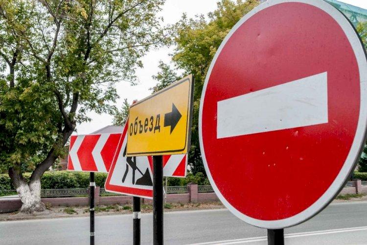 В Алматы перекроют часть улицы Уалиханова