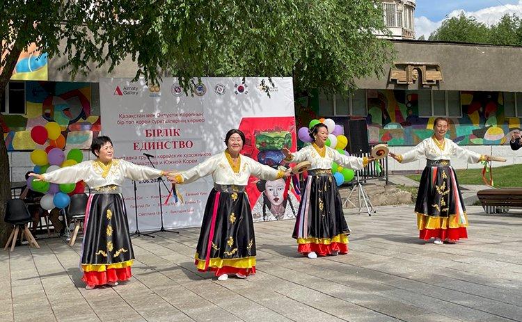В Алматы открылась выставка группы корейских художников
