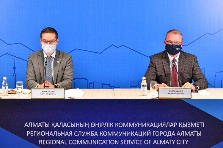 Алматы опередил Будапешт, Ташкент и Баку по уровню цифрового развития