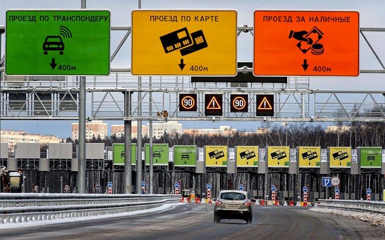МИИР РК: Повышения тарифов на платных дорогах не ожидается