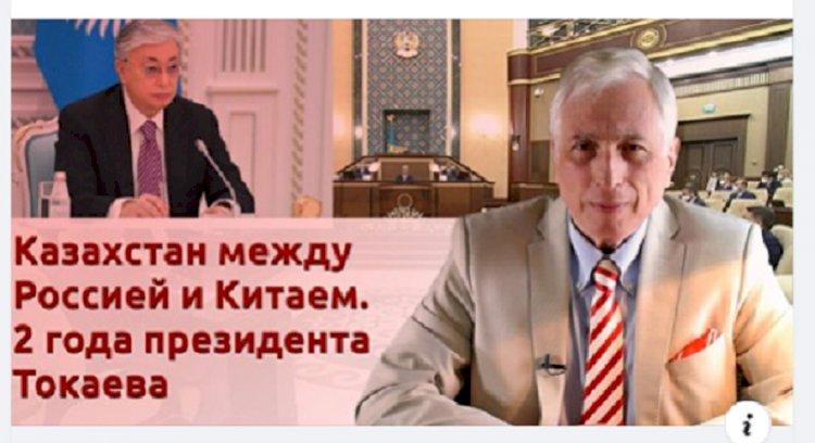 Двухлетию президентства Касым-Жомарта Токаева посвятили передачу в России