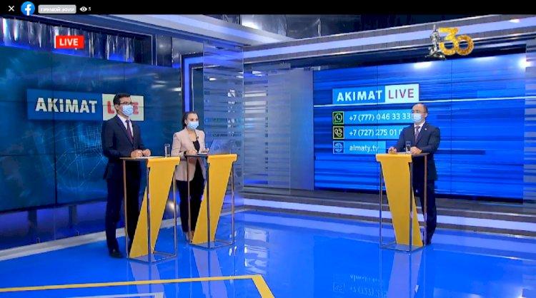 Алмас Батанов ответил на вопросы горожан – прямая трансляция