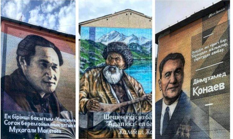 Муралы Жамбылу, Макатаеву и Кунаеву установили в Алматинской области