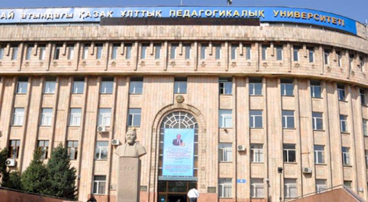 Независимость Казахстана и духовно-культурные ценности