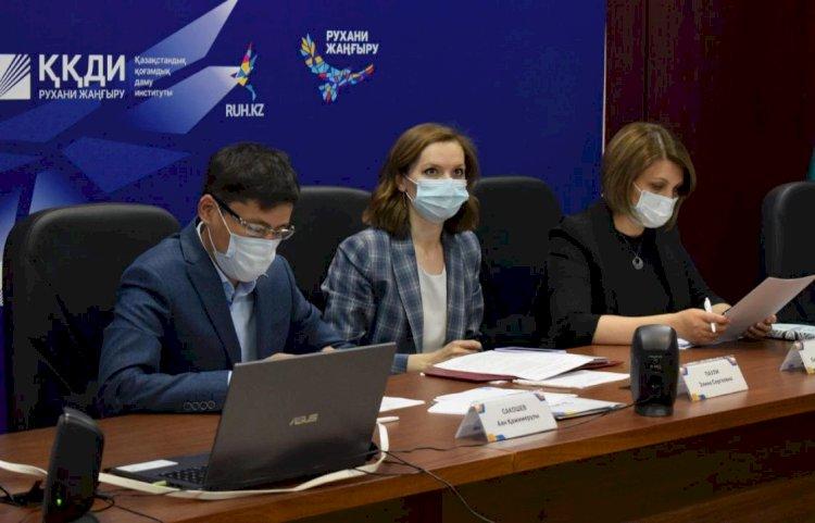 В Казахстане планируют внедрить Индекс развития молодежи