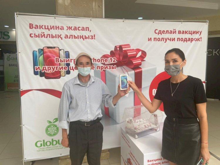 В ТРЦ Globus прошел второй розыгрыш призов среди вакцинированных алматинцев
