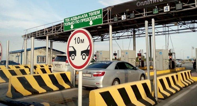 В МИИР РК прокомментировали введение платных дорог