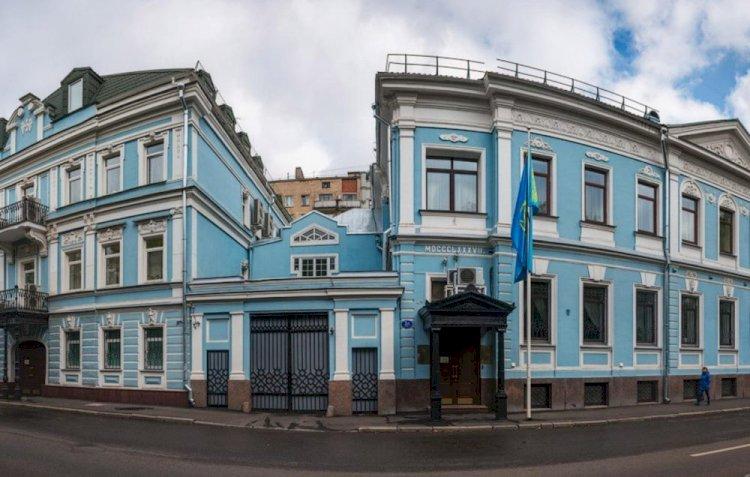 Консульский отдел посольства РК в Москве приостановит прием граждан