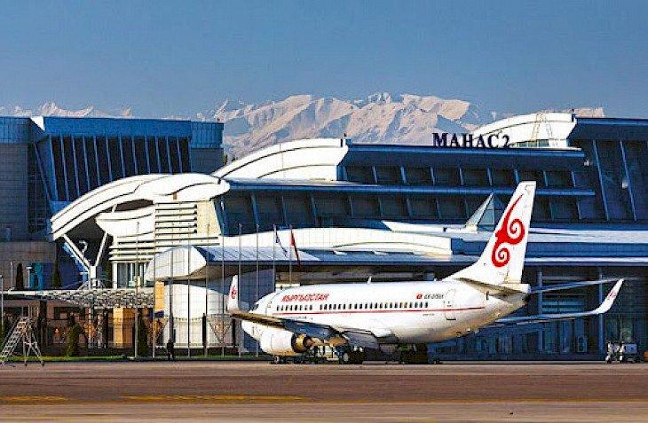 В аэропортах Кыргызстана вводят ограничения