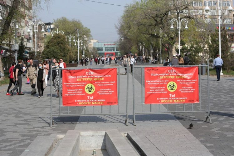 Алматы перешел в «желтую» зону