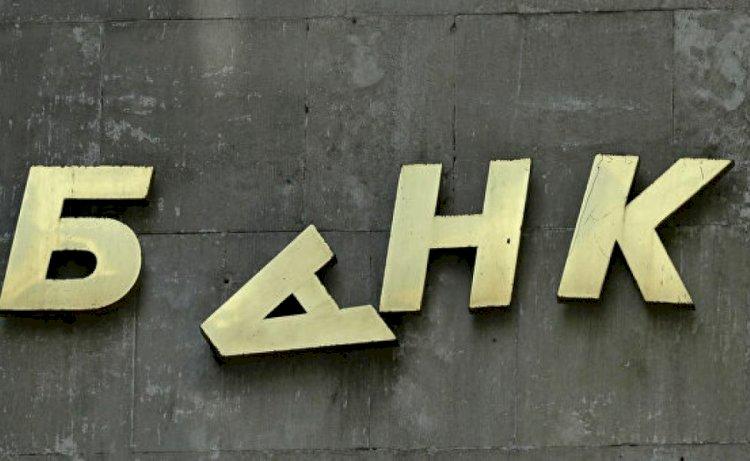 Еще один банк в Казахстане лишили лицензии