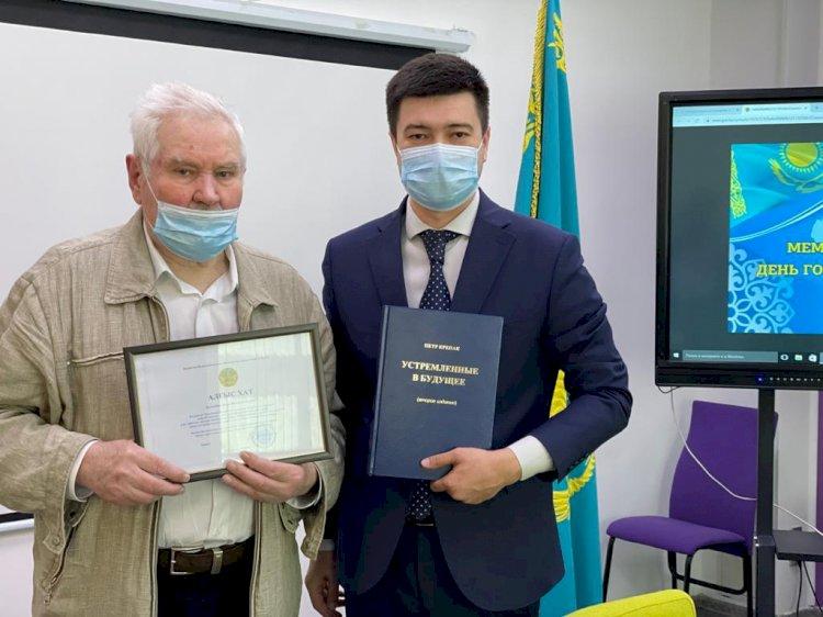 Лучших государственных служащих наградили в Алматы