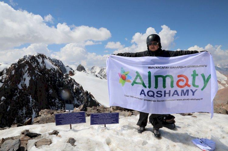 Сотрудники Alatay Aqparat покорили горный пик в честь Дня столицы
