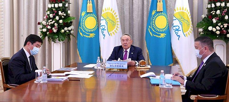 Нурсултан Назарбаев принял участие в Саммите лидеров мировых политических партий
