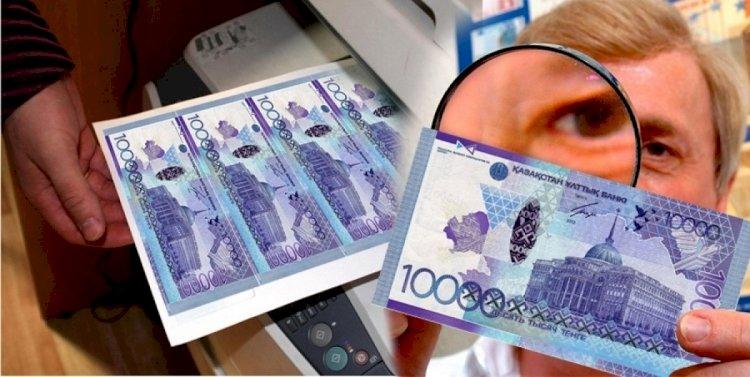 Какие купюры чаще всего подделывают фальшивомонетчики в Казахстане