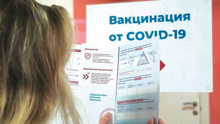 Лишения свободы грозит казахстанцам за подделку паспортов вакцинации и ПЦР-тестов