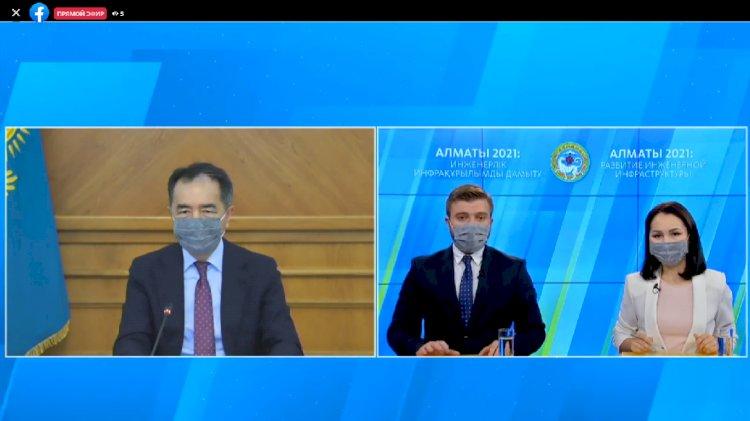 Развитие и модернизация коммунальной инфраструктуры Алматы – прямая трансляция