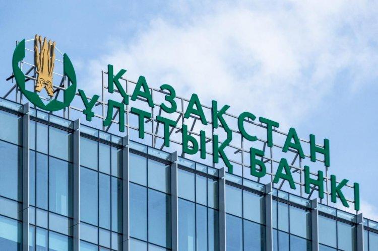 Почему Нацбанк Казахстана повысил базовую ставку