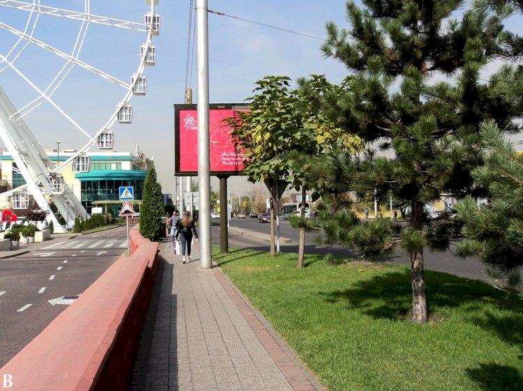 В Бостандыкском районе Алматы создано 2 670 рабочих мест