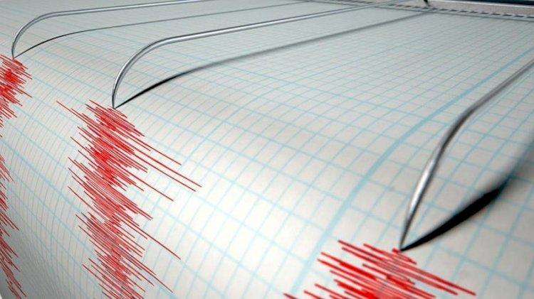 Землетрясение произошло в 110 км от Алматы
