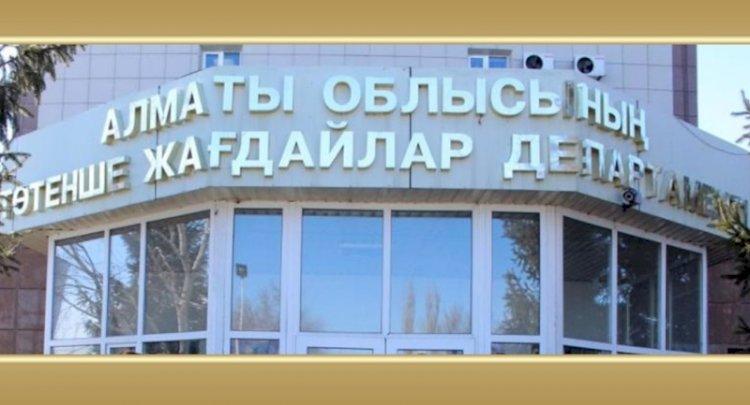 Жители Алматинской области смогут задать вопрос сотрудникам ДЧС