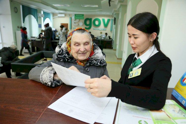 Какие услуги оказывает «Правительство для граждан» в рамках нераспространения КВИ
