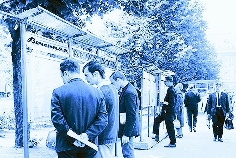 Продолжается подписная кампания на газету «Вечерний Алматы» на 4 месяца 2021 года