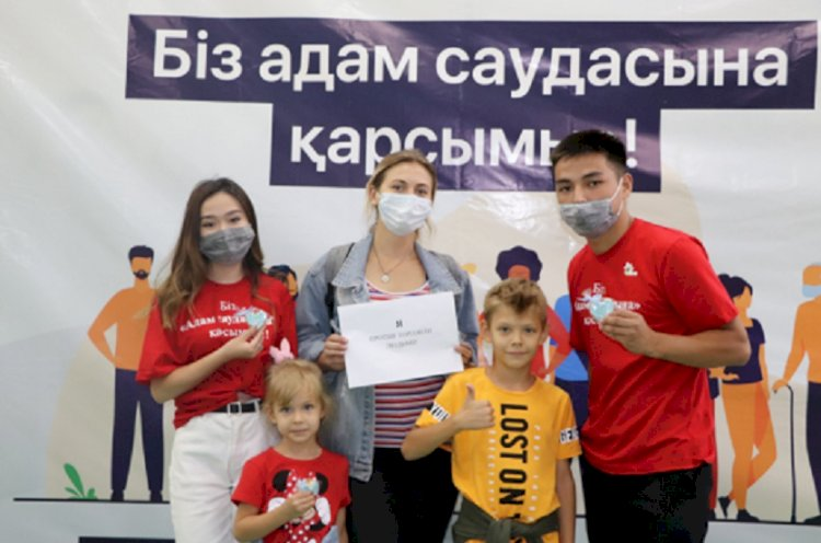 Акцию против торговли людьми провели в Алматы