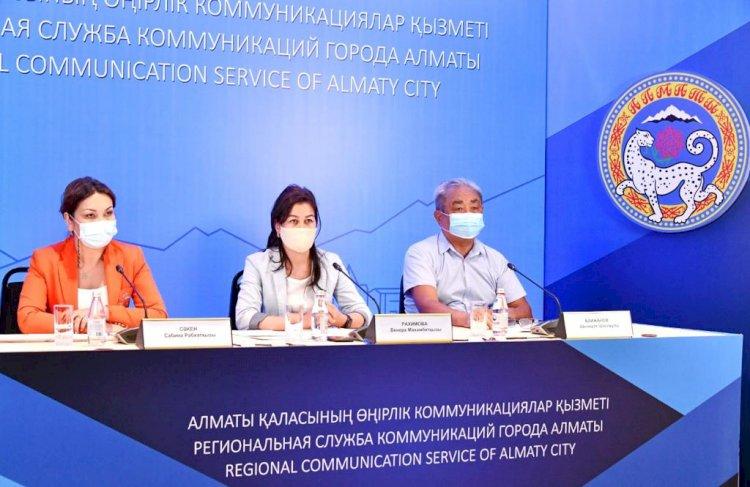 В Алматы проведут бесплатные консультации населения по правовым вопросам