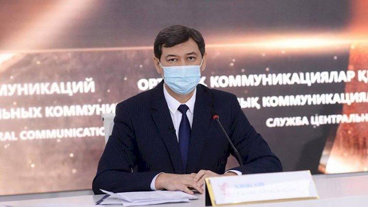 Главный санитарный врач РК Ерлан Киясов рассказал о новых ограничительных мерах