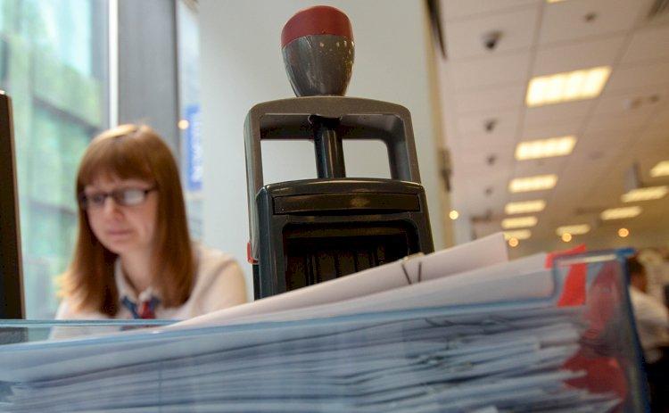 На 12 банков Казахстана наложено 40 административных штрафов