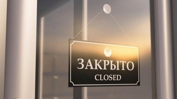 Видео из ресторана «Керемет»: тоя не будет
