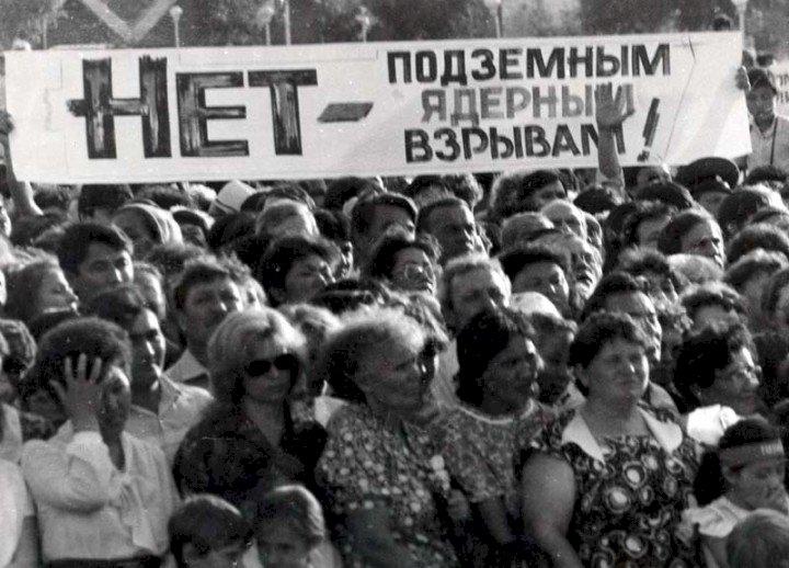 Валерий Жандаулетов: Дата  29 августа 1991 года вошла в новейшую историю человечества