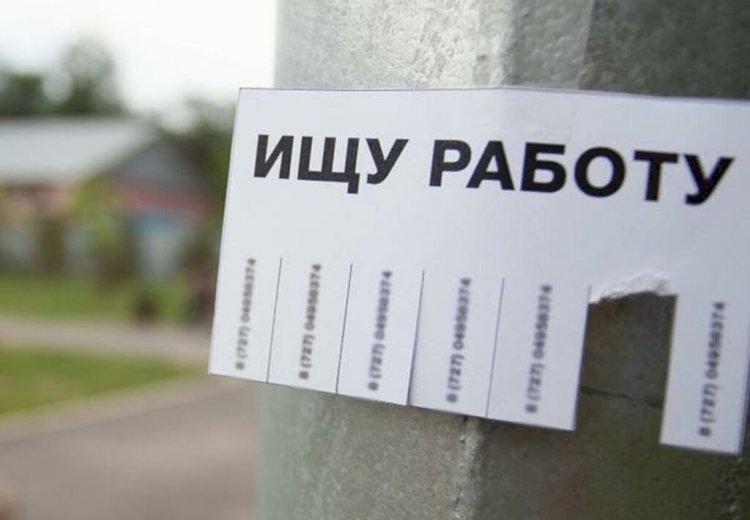 Вакансии от Центра занятости населения Алматы от 24.08.21