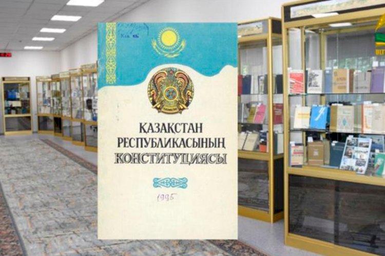 На выставке в Алматы представлено около 1500 книг по истории государства и права