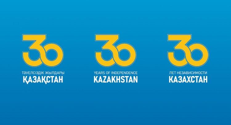 Знать и гордиться: запущен онлайн-тест на знание новейшей истории Казахстана