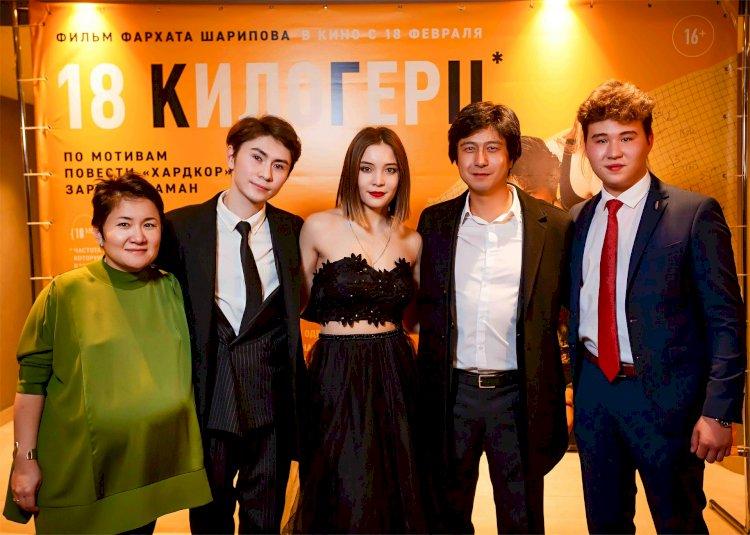 Фильм «18 килогерц» взял Гран-при Международного фестиваля мусульманского кино