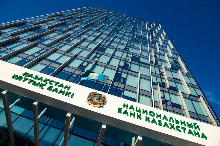 Нацбанк Казахстана повысил базовую ставку до 9,50% годовых