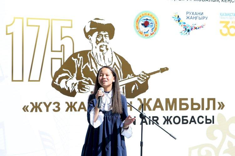 Алматинцы отмечают 175-летие со дня рождения акына Жамбыла Жабаева