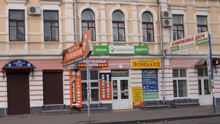 Финпоказатели по кредитным товариществам и ломбардам теперь в свободном доступе