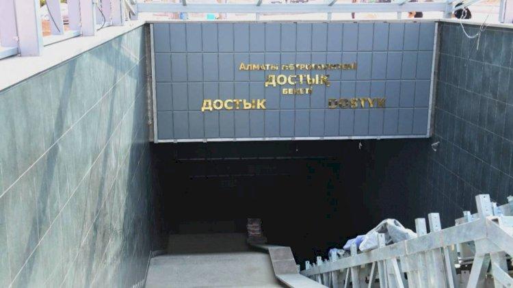 Мажилисмен Жанарбек Ашимжан выступает за переименование станций метро в Алматы