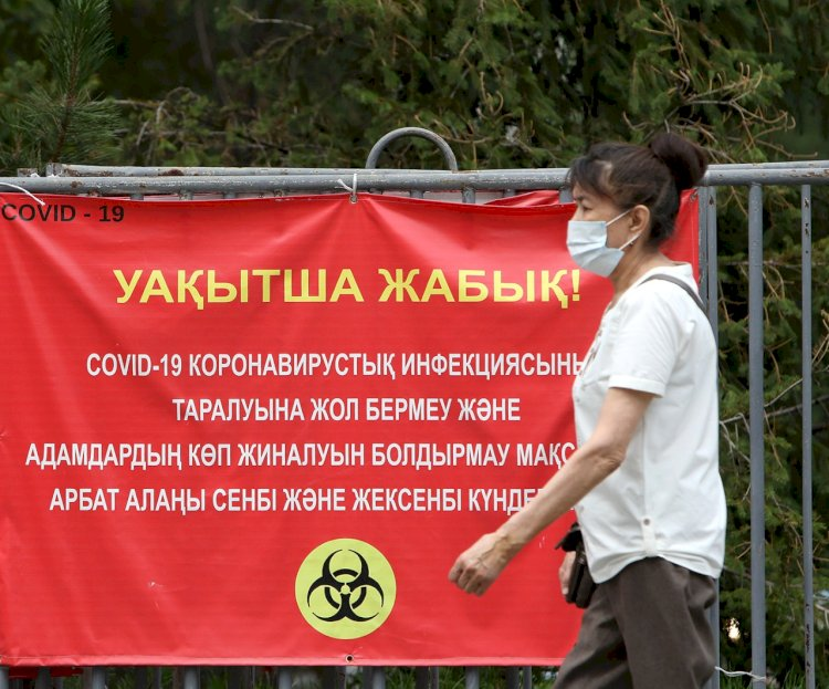 Главный санврач Казахстана подписал новое постановление