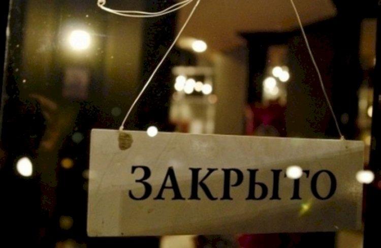 Владельцев 14 заведений Алматы оштрафуют за нарушение режима работы и банкеты