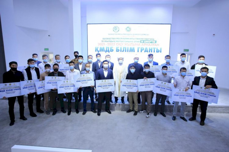 Верховный муфтий вручил 30 образовательных грантов студентам в Алматы