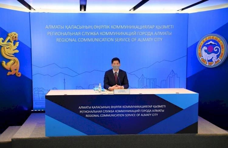 Jas Stars и Almaty TikTok challenge: какие мероприятия проведет в Алматы Управление креативных индустрий