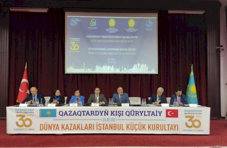 Малый курултай казахов прошел в Турции